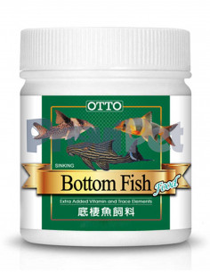 Sinking Bottom Fish Food
